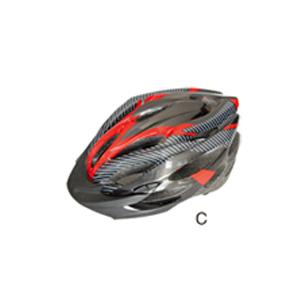pusai bicycle helmet